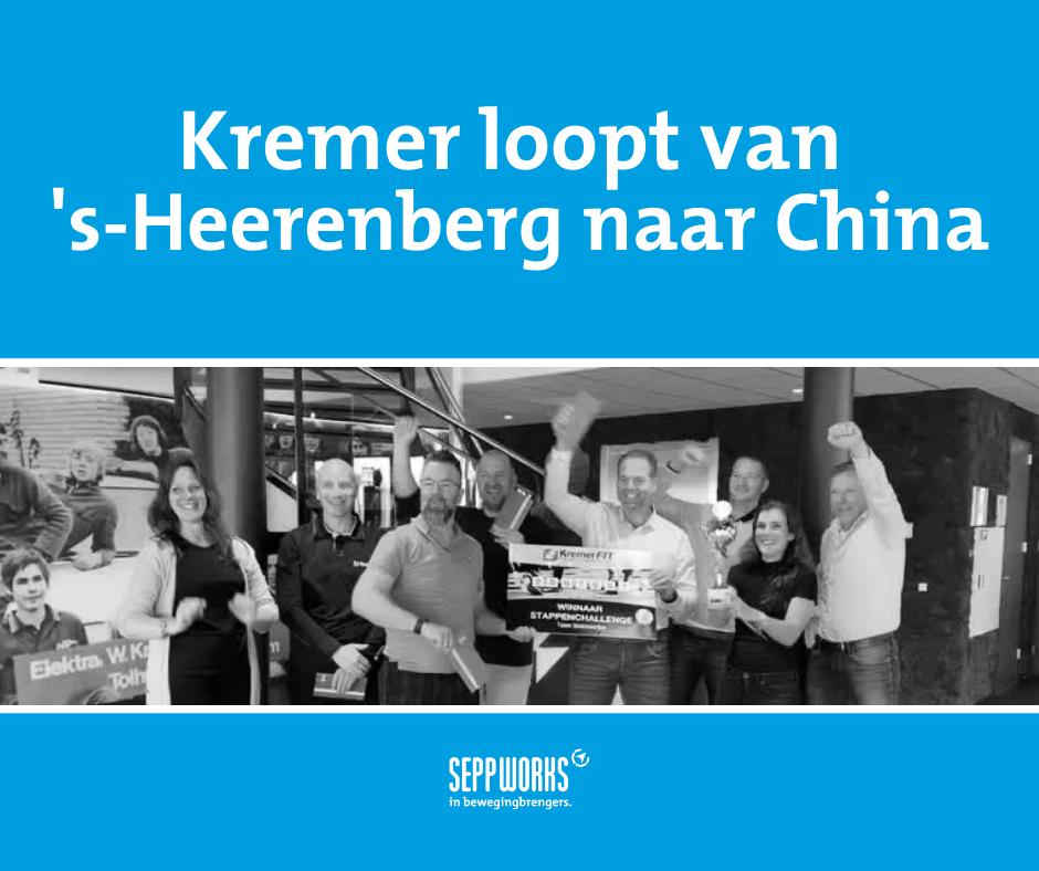Kremer loopt van 's-Heerenberg naar China